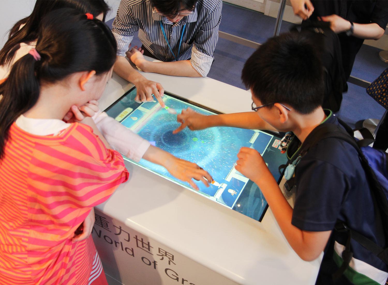 ct-HKSpaceMuseum02