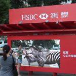 2014Jul_HSBC_BusShelter