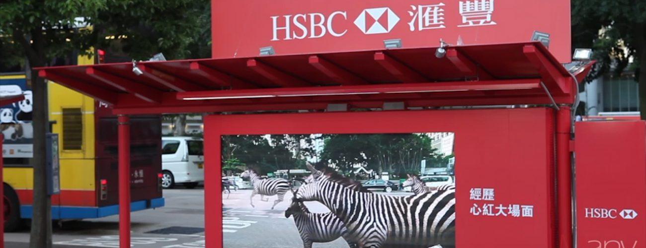 HSBC_BusShelter_MM_1024350